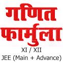 Math Formula in Hindi icon
