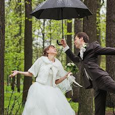 Wedding photographer Konstantin Kunilov (kunilovfoto). Photo of 14.06.2016