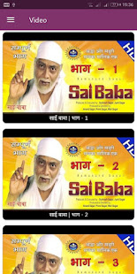 Download Sai Baba TV Serial Videos For PC Windows and Mac apk screenshot 2