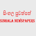 Sinhala Newspapers icon