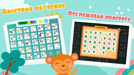 Алфавит для детей 4-5 лет: Учим буквы 6