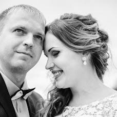 Wedding photographer Yuliya Temirgaleeva (JuliaJT). Photo of 28.11.2016