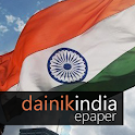 Dainik India Epaper icon