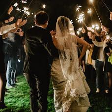 Wedding photographer Lesya Cykal (lesindra). Photo of 22.12.2017