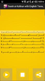 Surah An Nasar Pashto Tilawat - náhled