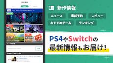 GameWith 新作ゲーム & ゲーム攻略のおすすめ画像3
