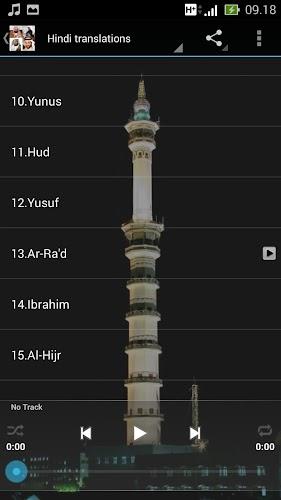 Download Al-Quran Mp3 Full Translation APK latest version