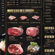 老先覺麻辣窯燒火鍋(雲林西螺店)