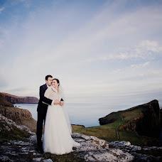 Wedding photographer Anna i piotr Dziwak (fotodziwaki). Photo of 27.11.2015