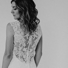 Wedding photographer Nadine Frech (frech). Photo of 17.10.2018