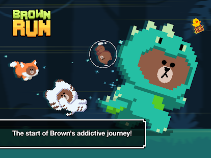 Brown Run- screenshot thumbnail