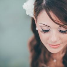Wedding photographer Melinda Havasi (havasi). Photo of 28.09.2015