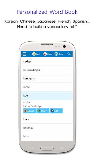 単語帳 – 私が作る単語帳