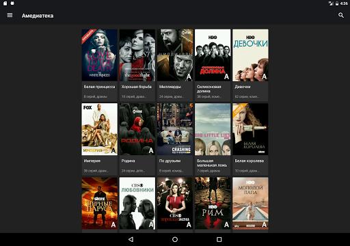Кино1ТВ: сериалы и фильмы HD 3.31 screenshots 7