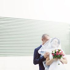 Wedding photographer Remita Moshkova (Remita). Photo of 22.10.2015