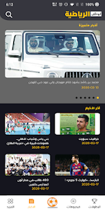 AD Sports – أبوظبي الرياضية 5