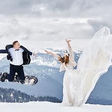 Wedding photographer Anastasiya Eremina (Grits). Photo of 09.04.2018