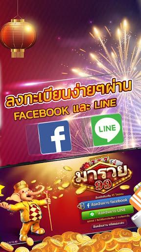 Slots Casino - Maruay99 Online Casino apkpoly screenshots 23