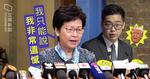 陳浩天倡撤港世貿身份 林鄭深表遺憾:言論已引起公憤