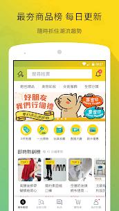 Yahoo奇摩拍賣 – 刊登免費 安心購物 5