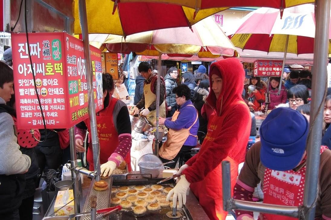 Busan Famous Hotteok