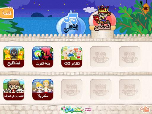 [FREE] KIDS TV JAPAN 1.0.0 Windows u7528 10
