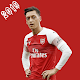 Mesut Ozil Stickers for WhatsApp - Ozil WA Sticker for PC-Windows 7,8,10 and Mac 1.0