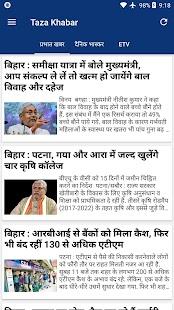Aaj ki Taza Khabar, News Fatafat Hindi - náhled