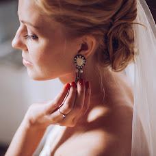 Wedding photographer Mikhail Leschenko (redhuru). Photo of 11.05.2015