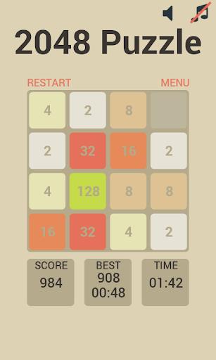2048 brain puzzle