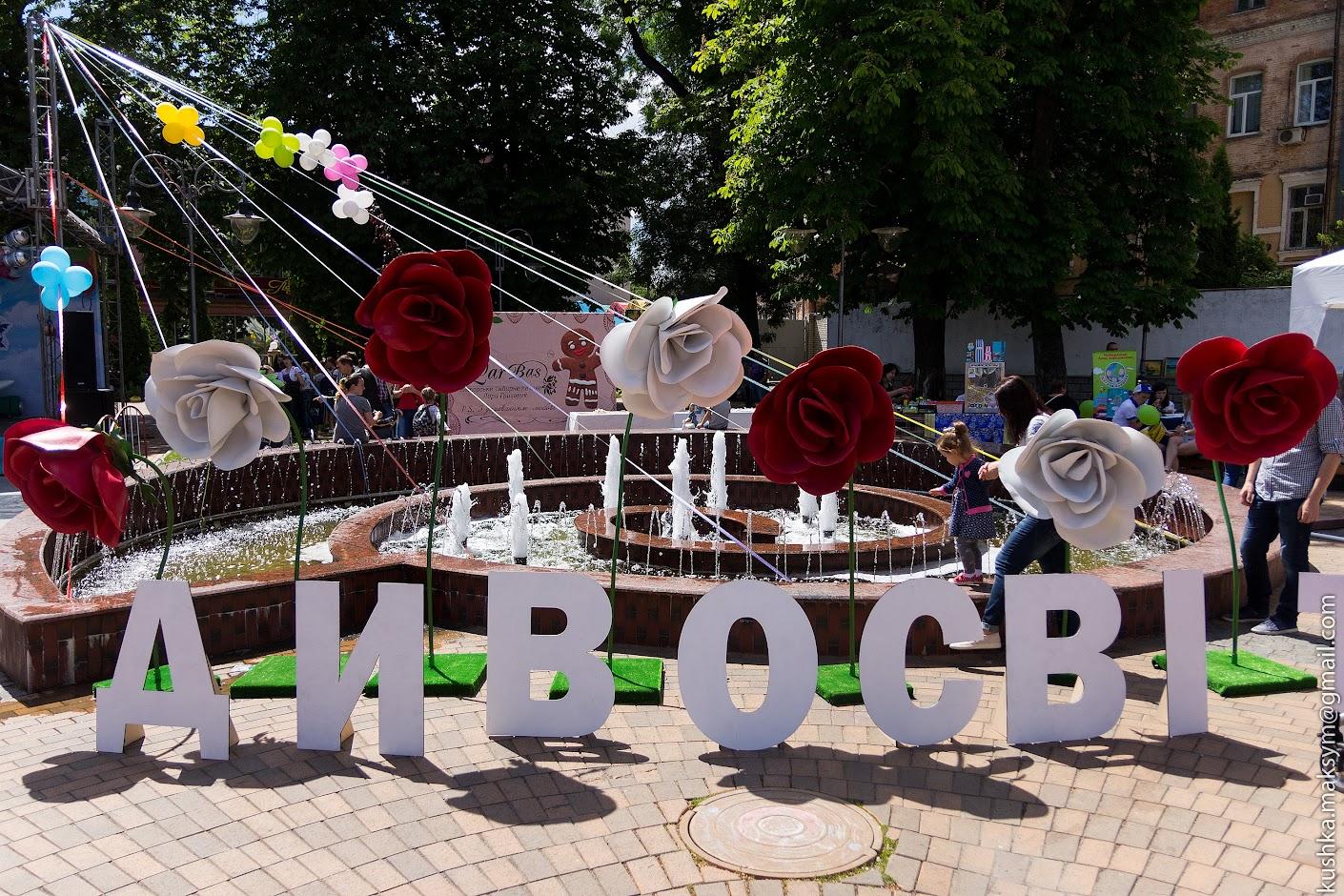 Минулого тижня  в рамках «Мистецьких вихідних» у Вінниці відсвяткували«10 років з ДивоСвітом»