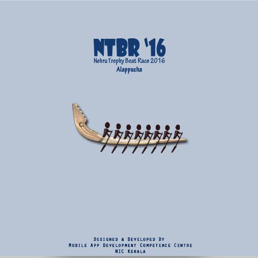 Nehru Trophy Boat Race (NTBR)