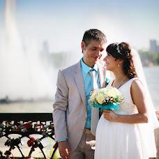 Wedding photographer Ekaterina Neilova (id20274539). Photo of 30.10.2015