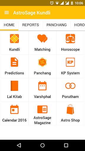 AstroSage Kundli : Astrology screenshot