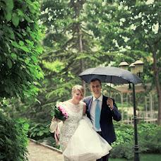 Wedding photographer Kristina Go (christinago). Photo of 30.05.2018