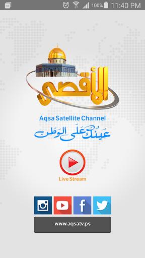 Aqsa channel live