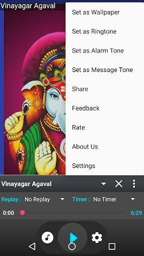 Download Vinayagar agaval - விநாயகர் அகவல்