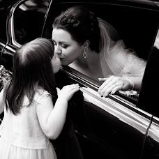 Wedding photographer Yura Makhotin (Makhotin). Photo of 18.08.2018