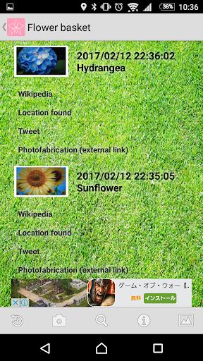 FlowerFinder 1.0.0-alpha-2 Windows u7528 5