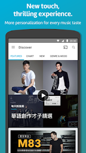 KKBOX- Let's music ! screenshot 0