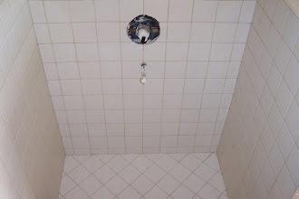 Photo: shower surround