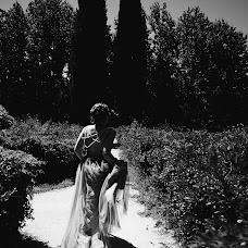 Wedding photographer Svetlana Bazhnina (Bazhninaphoto). Photo of 29.08.2018
