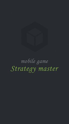 Game Master - Game of war