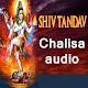 Shiv tandav and chalisa-audio Download on Windows