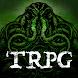 クトゥルフと夢の階段TRPG - Androidアプリ