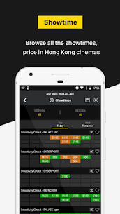 Hong Kong Movie 香港電影 App Download For Android and iPhone 2