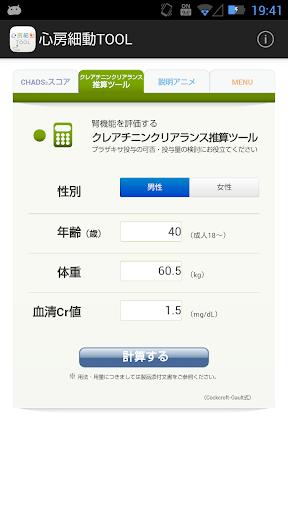 u5fc3u623fu7d30u52d5TOOL 1.0.1 Windows u7528 2