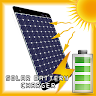 com.gwnt.solar.battery.charger