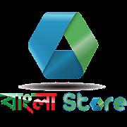 Bangla Store