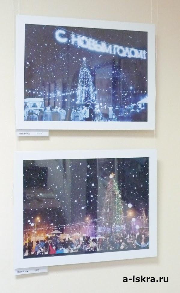 Новогодняя площадь Алапаевска  в 1975 и 2005 годах